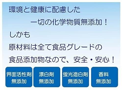 【お渡し専用】衣類用洗剤 ホタパ ホワイト(40粒)のイメージその5