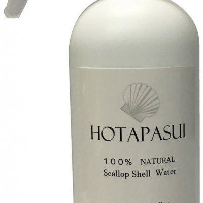 【お渡し専用】除菌消臭スプレーHOTAPASUIホタパ水 食品由来成分100%