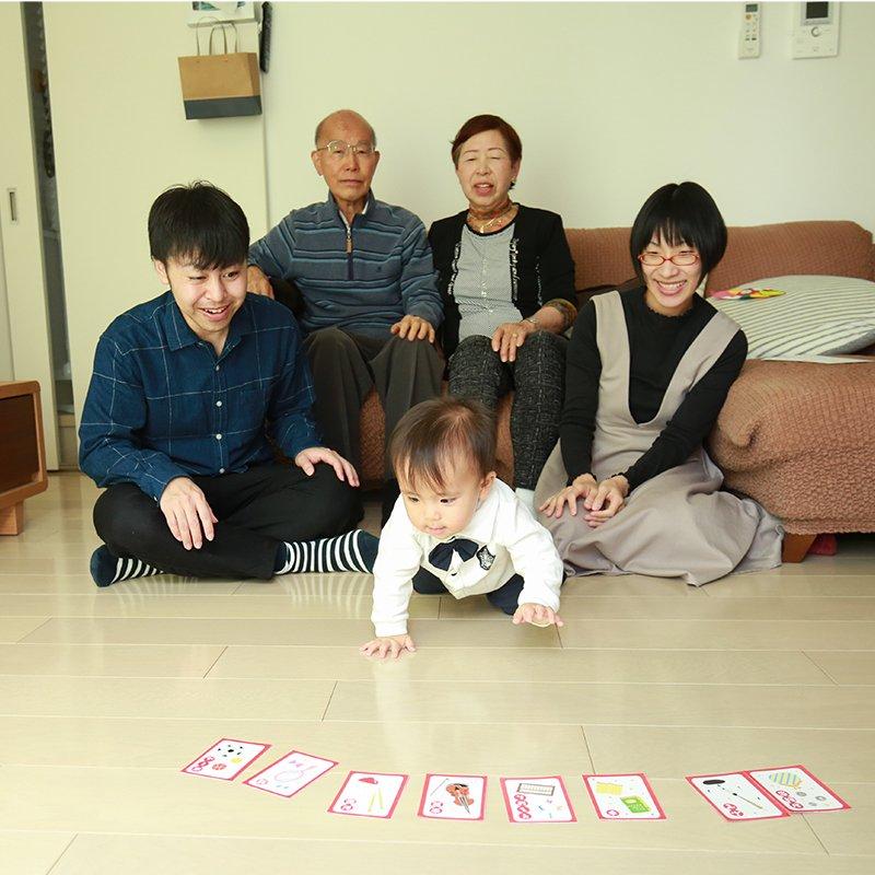 家族写真B*土日祝プラン*のイメージその6