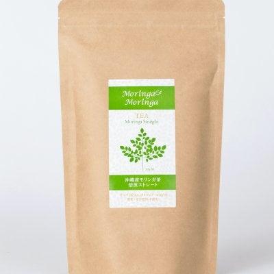 【モリンガ&モリンガ】モリンガ茶 ポット用(3g✕30包)