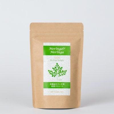 【モリンガ&モリンガ】モリンガ茶 カップ用(1g✕20包)