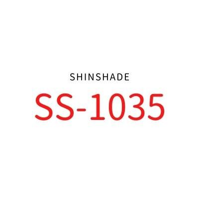 シンシェードSS-1035「当店オリジナル商品」/shinshade公式オンラインショップ
