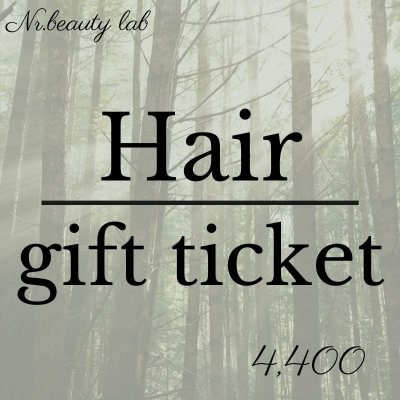 Hair gift ticket 4400yen