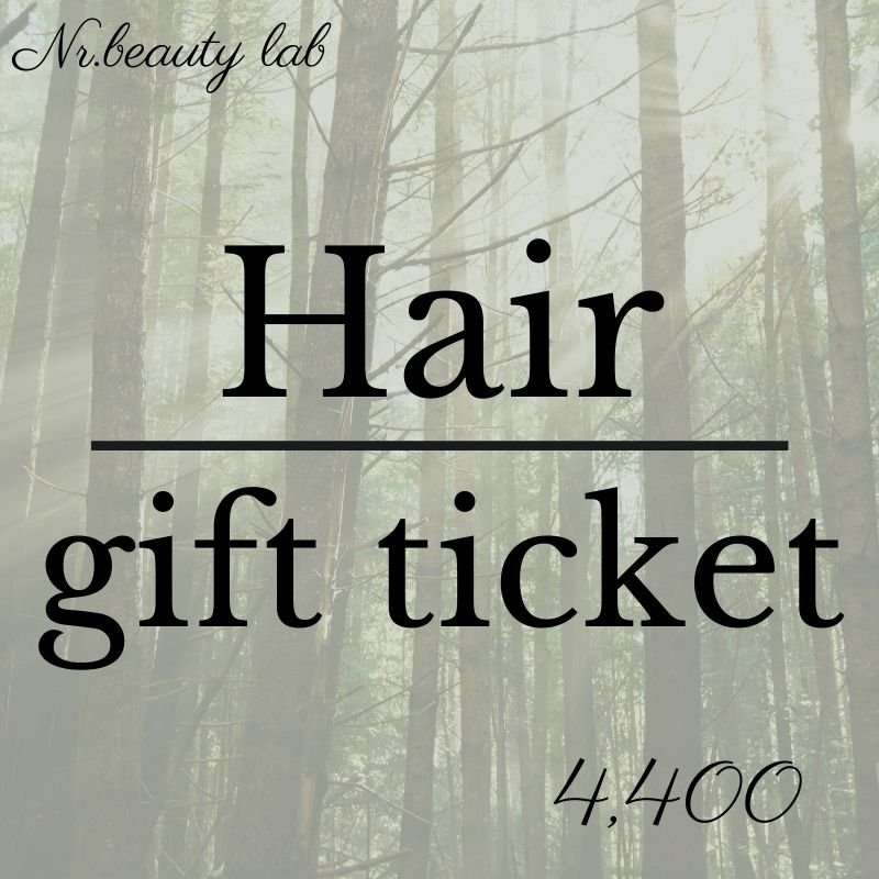 Hair gift ticket 4400yenのイメージその1