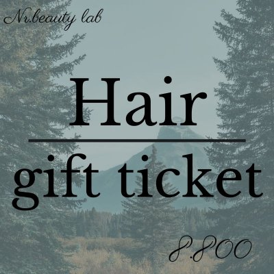 Hair gift ticket 8800yen