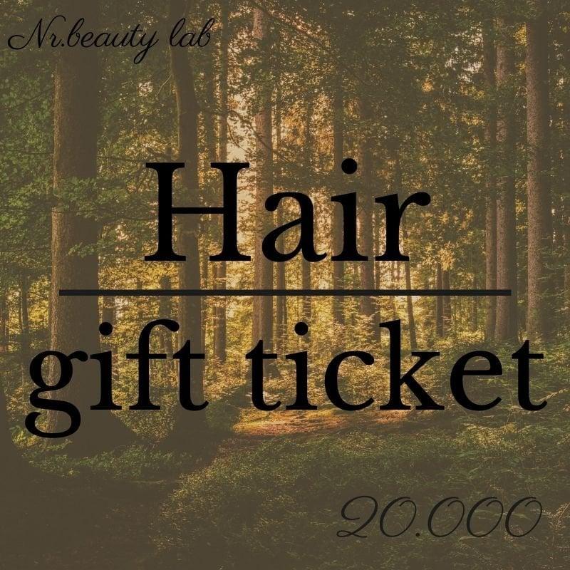 Hair gift ticket 20.000yenのイメージその1