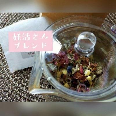 薬膳茶アドバイザー監修薬膳茶