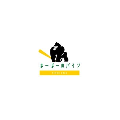 ま〜ぼ〜のパイン ハンドボール部専用チケット