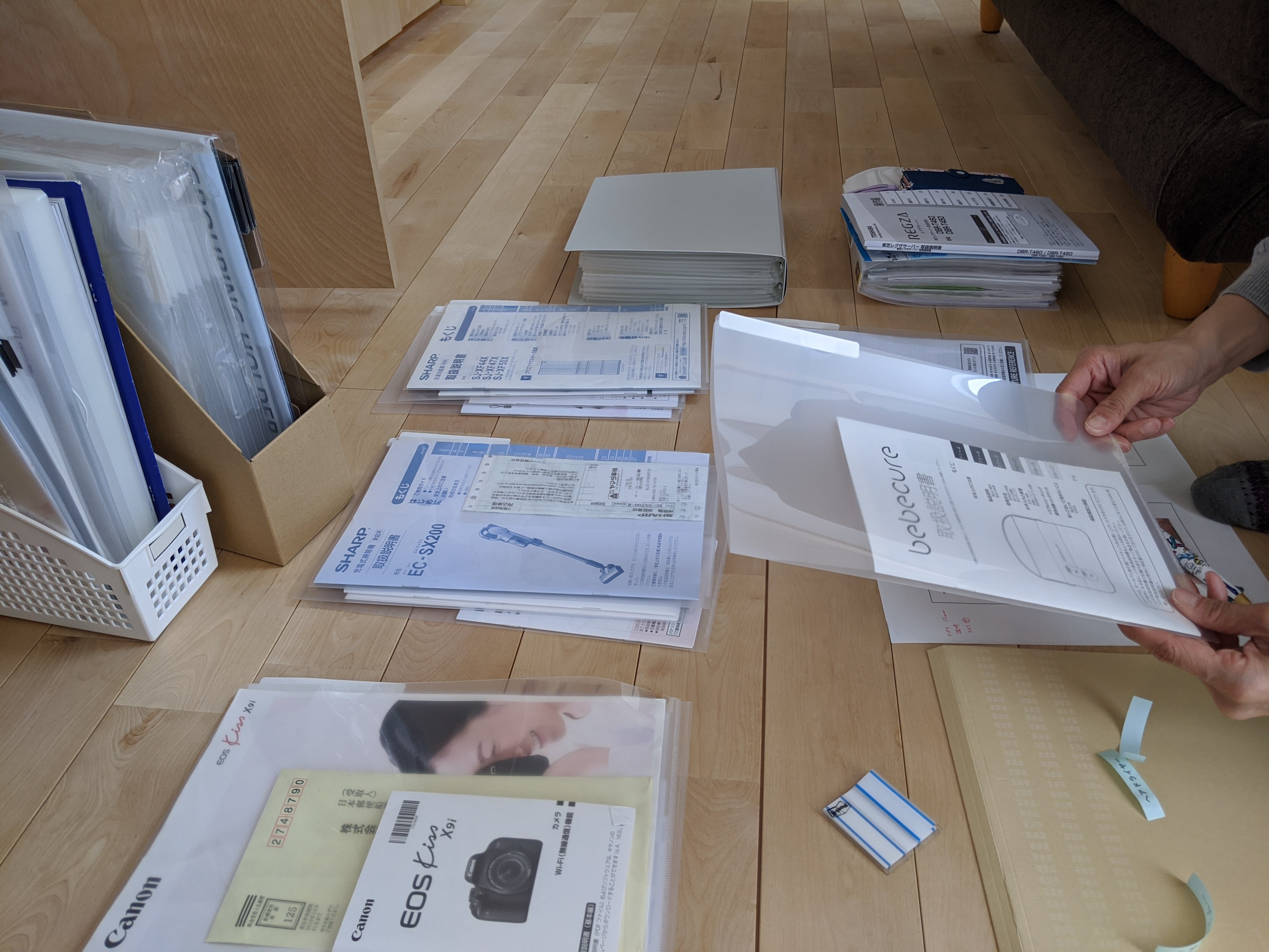 午前【書類のBOXファイリング講座〜基本編〜】のイメージその2
