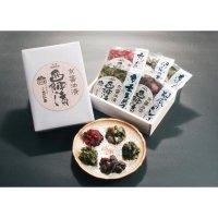 名物!!!京醤油漬西陣漬120g×5種類木箱入【贈答用】