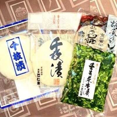 ツクツク限定販売【本家こじま-ぎおん川勝】コラボ 千枚漬食べ比べセット