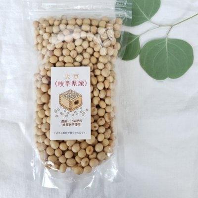 大豆( 250g)