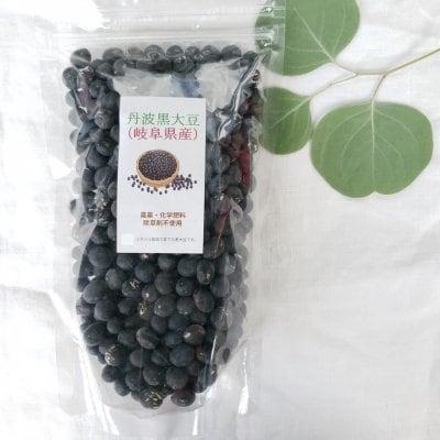 丹波黒大豆( 250g)