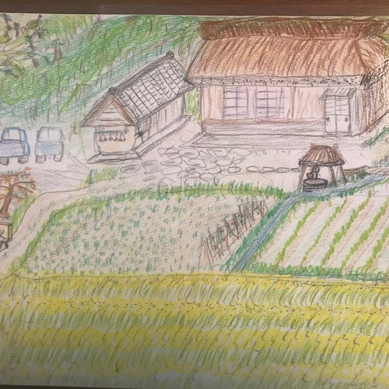 畑を耕そう!「心の家」づくりのイメージその2