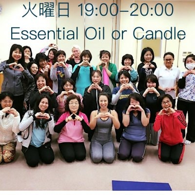 Essential oil yoga または Candle yoga(隔週クラス)