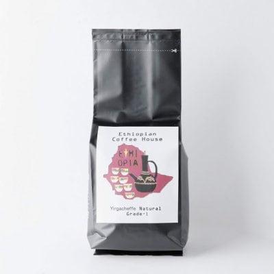 エチオピアコーヒー ロースト豆 イルガチェフェ ボチェシ ナチュラル 100g【Ethiopian Coffee House】