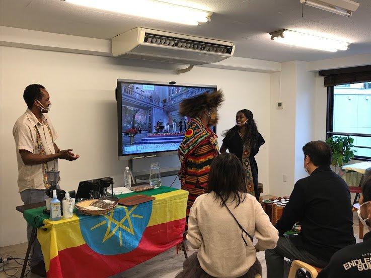 エチオピアの伝統的なコーヒーセレモニー体験 in November ②部【Ethiopian Coffee House】のイメージその5