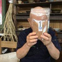 【浅川幼稚園様専用】花かつお 1kg