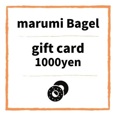 ベーグルギフトカード