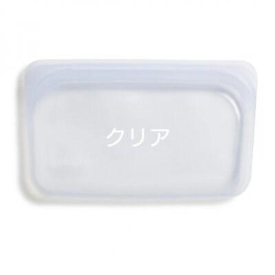 スナック(Sサイズ)293.5ml【stasher(スタッシャー)】クリア洗って3000回使えるジップバック