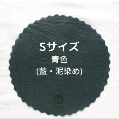 susblue(サスブルー)
