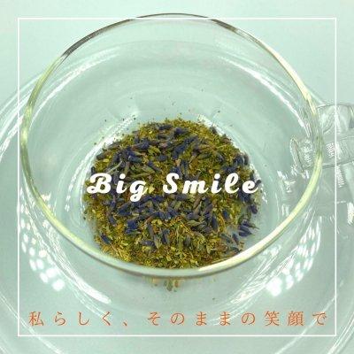 私らしくそのままの笑顔でハーブティー【Big Smileビッグスマイル】10パ...