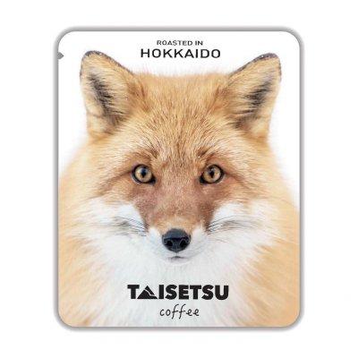 【単品】井上浩輝さんフォトパッケージドリップコーヒー