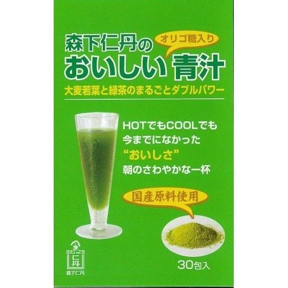 【店頭受取り 店頭払い専用】森下仁丹のおいしい青汁のイメージその1
