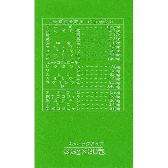【店頭受取り 店頭払い専用】森下仁丹のおいしい青汁のイメージその3