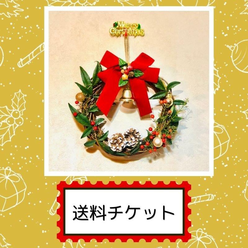 【12/19(土)クラフト材料送料分】✨ Babyからシニアまで☆英語レッスン✨🎅 サンタさんと一緒に クリスマスリースを作ろう 🎶🔔🎄イングリッシュ✬レシピ🎄のイメージその1