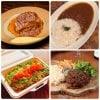 4種詰め合わせ(8個入り) 煮ジルよくばりセット【送料無料/クール便】