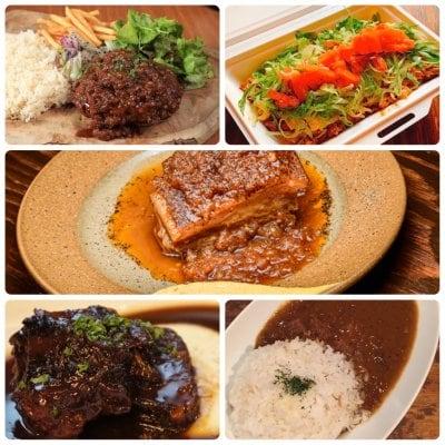 5種詰め合わせ(18個入り入り)煮ジル満喫セット【送料無料/クール便】