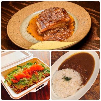 3種詰め合わせ(5個入り) 煮ジル×沖縄 肉煮込み料理セット【送料無料/クール便】