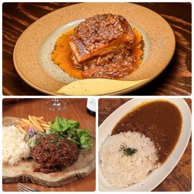 3種詰め合わせ(6個入り) こねこね 肉煮込み料理セット【送料無料/クール便】