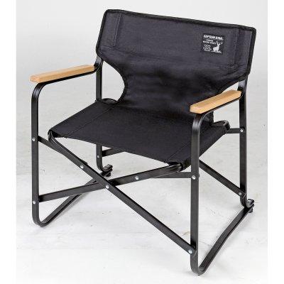 【CAPTAIN STAG】ブラックラベルロースタイルディレクターチェア UC1674 アウトドア用品 キャンプ用品 レジャー用品