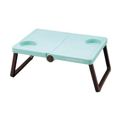 【CAPTAIN STAG】シャルマンB5収納テーブル ミントグリーン UM1907 アウトドア用品 キャンプ用品 レジャー用品