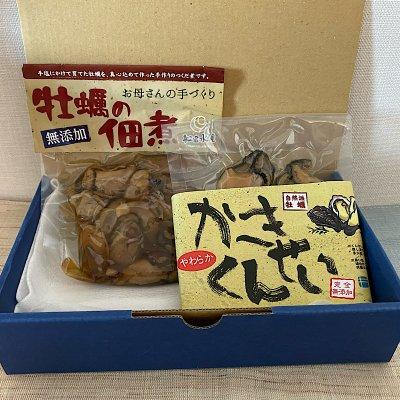 牡蠣の無添加佃煮100gと牡蠣の無添加柔らか燻製3粒入りセット