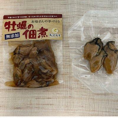 牡蠣の無添加佃煮100gと牡蠣の無添加柔らか燻製3粒入りセット 店頭渡し
