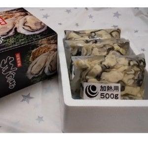 牡蠣むき身ご家庭用無選別加熱用 1.5kg(500gx3)送料無料