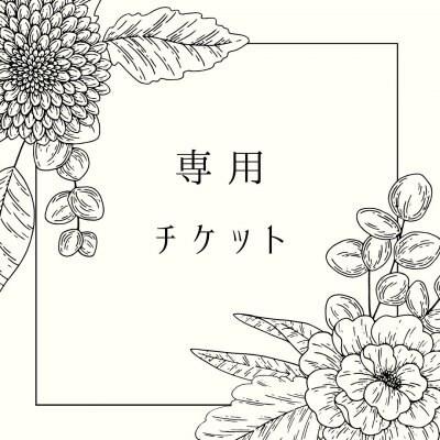 【現地払い】コスメショッピング同行レッスン