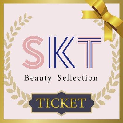 【15,000円分】SKT チケット ※店舗でのみ、購入&使用可能
