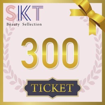 【300円分】SKT チケット ※店舗でのみ、購入&使用可能