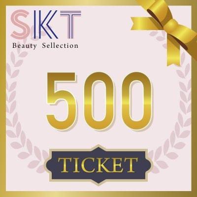 【500円分】SKT チケット ※店舗でのみ、購入&使用可能