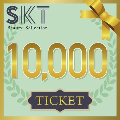 【サプリ・食品用】【10,000円分】SKT チケット ※店舗でのみ、購入&使用可能