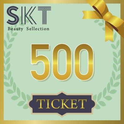 【サプリ・食品用】【500円分】SKT チケット ※店舗でのみ、購入&使用可能