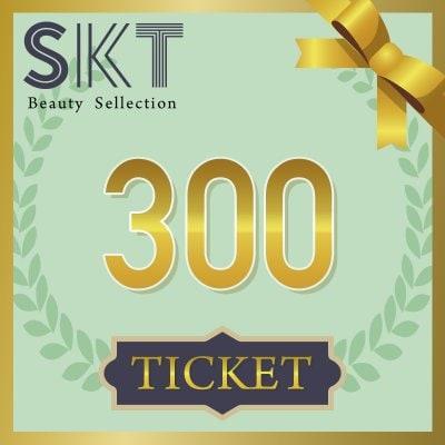 【サプリ・食品用】【300円分】SKT チケット ※店舗でのみ、購入&使用可能
