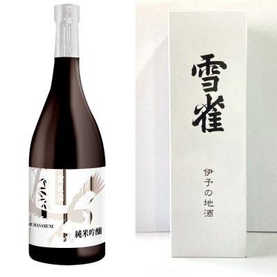 【愛媛県産】雀正宗 純米吟醸 720ml