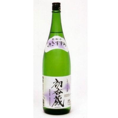 【愛媛県産】新酒 冬季限定 初香蔵 1,800ml 【2021年1月15日販売開始】