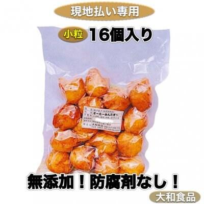 【現地払い専用】フワッフワッサーターアンダギー/プレーン小粒(約4㎝)1...