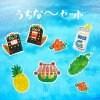☆うちな〜セット☆リゾートウエディング一番人気の沖縄セット!